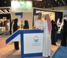 AADC Participated in the Middle East Power and Water Exhibition