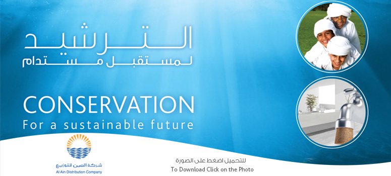 Conseervation for a better future