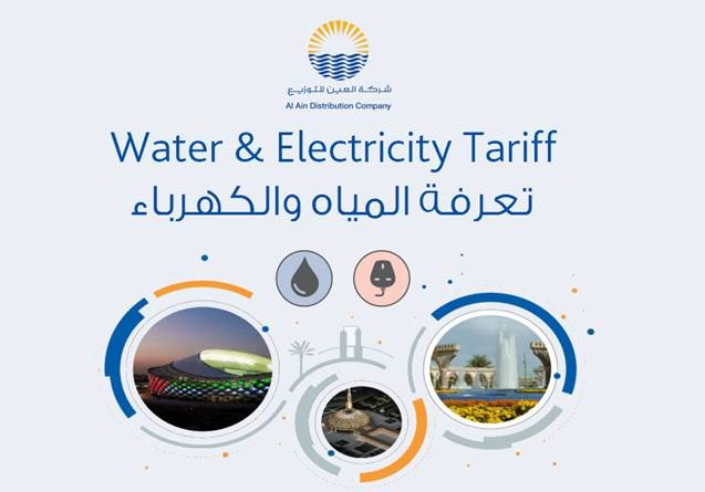 Water and Electricity Tariff