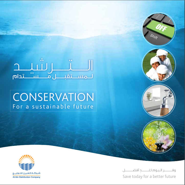 Conservation for a better future